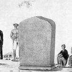 Mengenal Kutukan Sebagai Sanksi Hukum Masa Lampau