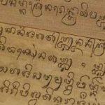 Kenali: Bahasa Kawi, Bahasa Jawa Kuno