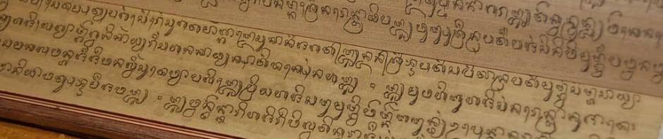 bahasa-kawi-bahasa-jawa-kuno