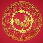Wajib Baca: Peruntungan Anda Di Tahun Ayam Api