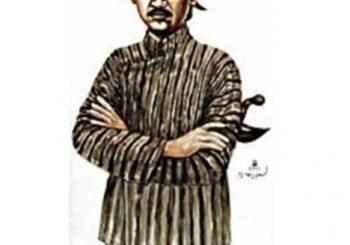 Baju Surjan, Pakaian Adat yang Penuh Filosofi