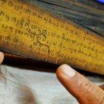 Dasanama, Satu Makna Seribu Kata – Kenali Budaya Jawa