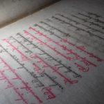 Primbon Jawa: Watak Kelahiran Selasa Legi