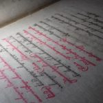 Primbon Jawa: Watak Kelahiran Sabtu Legi